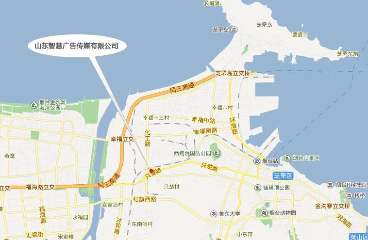智慧传媒位置地图